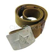 Ремень солдатский, серебряная пряжка