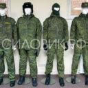 Новая военная форма Армии России