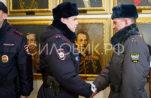 Форма Полиции. Полицейская форма
