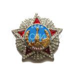 Ордена и медали (копии), значки сувенирные