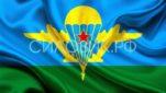 Флаг. Флаги родов войск