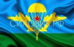 Флаги родов войск, купить