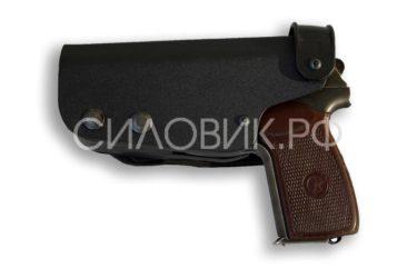 Кобура для пистолета