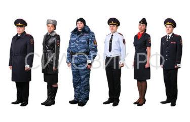 Форма Полиции, купить