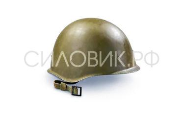 Каска солдатская купить